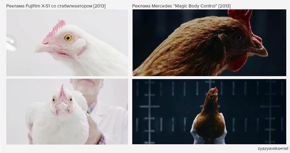 реклама мерседес с курицей