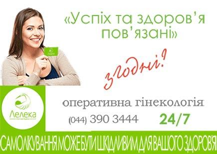 бесплатная реклама для интернет магазина