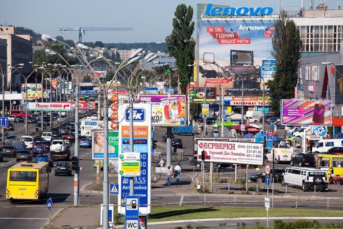 фото: http://bigkiev.com.ua