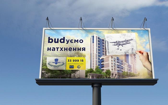 Реклама на строительных сайтах в украине тула реклама интернет