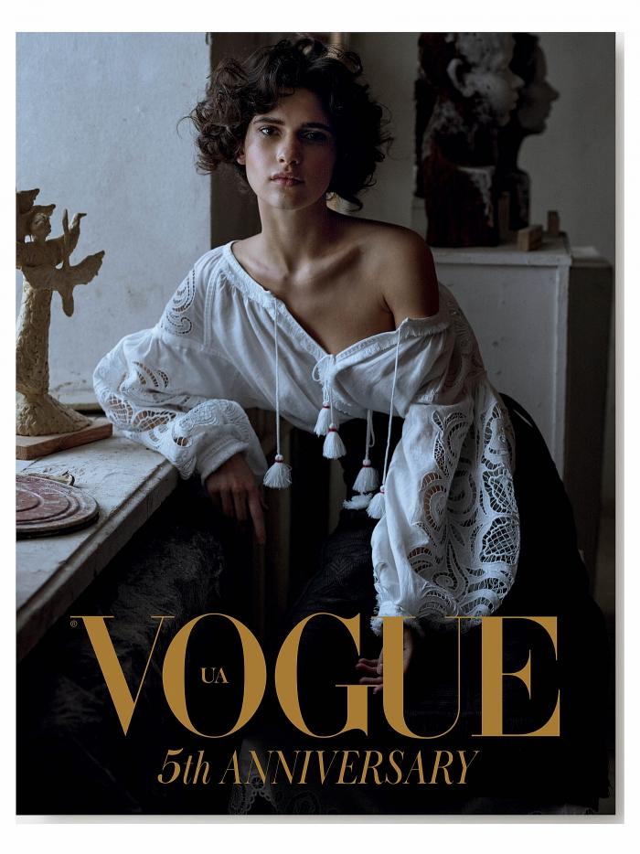 Обложка альбома Ukraine in Vogue, gосвященного 5-летию журнала Vogue Ukraine, май 2018.