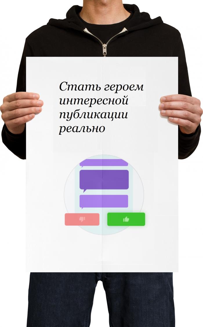 Маркетинг одной кнопкой