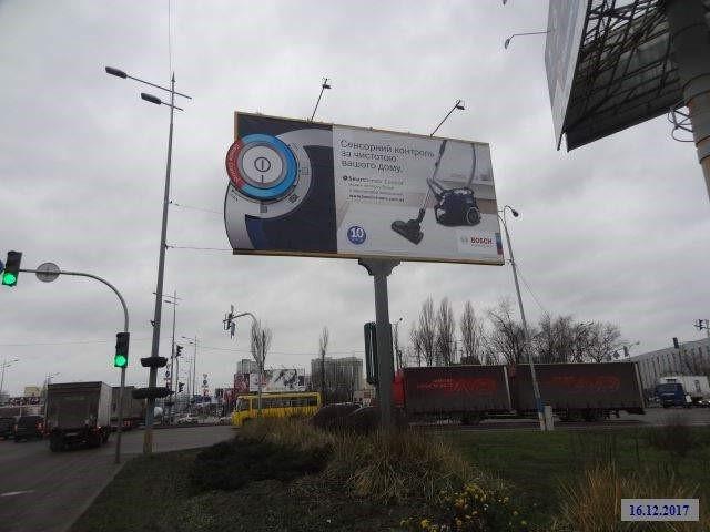 Рекламная кампания пылесосов BOSCH