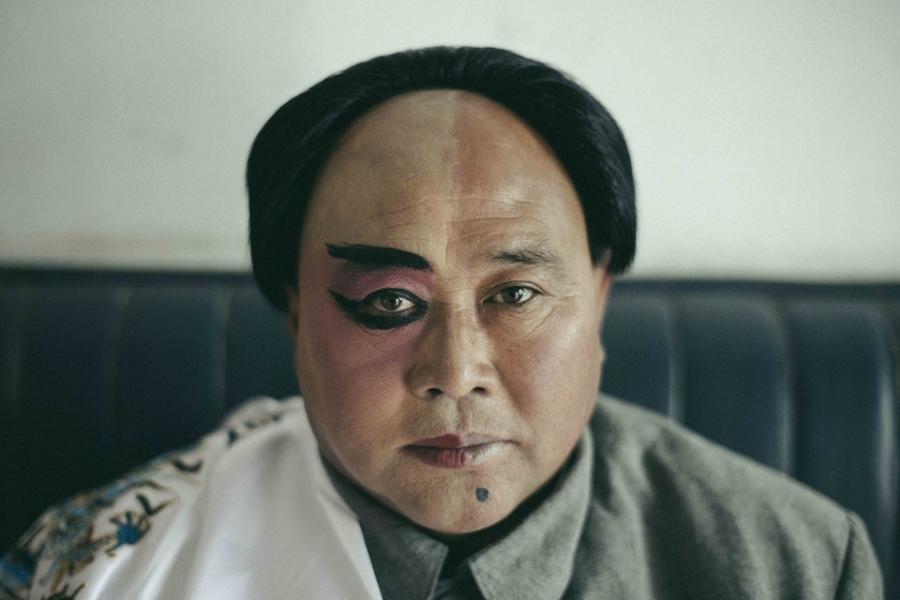 Ин Ван, «Под кожей», Шицзячжуан, Хэбэй, Китай