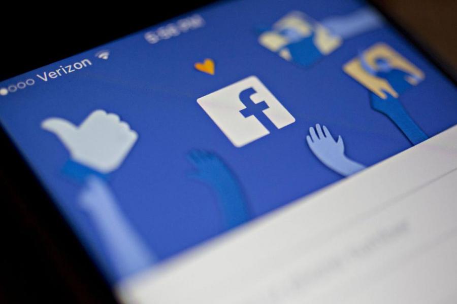 Facebook запустила платформу з онлайн-тренінгами для малого та середнього бізнесу в Україні
