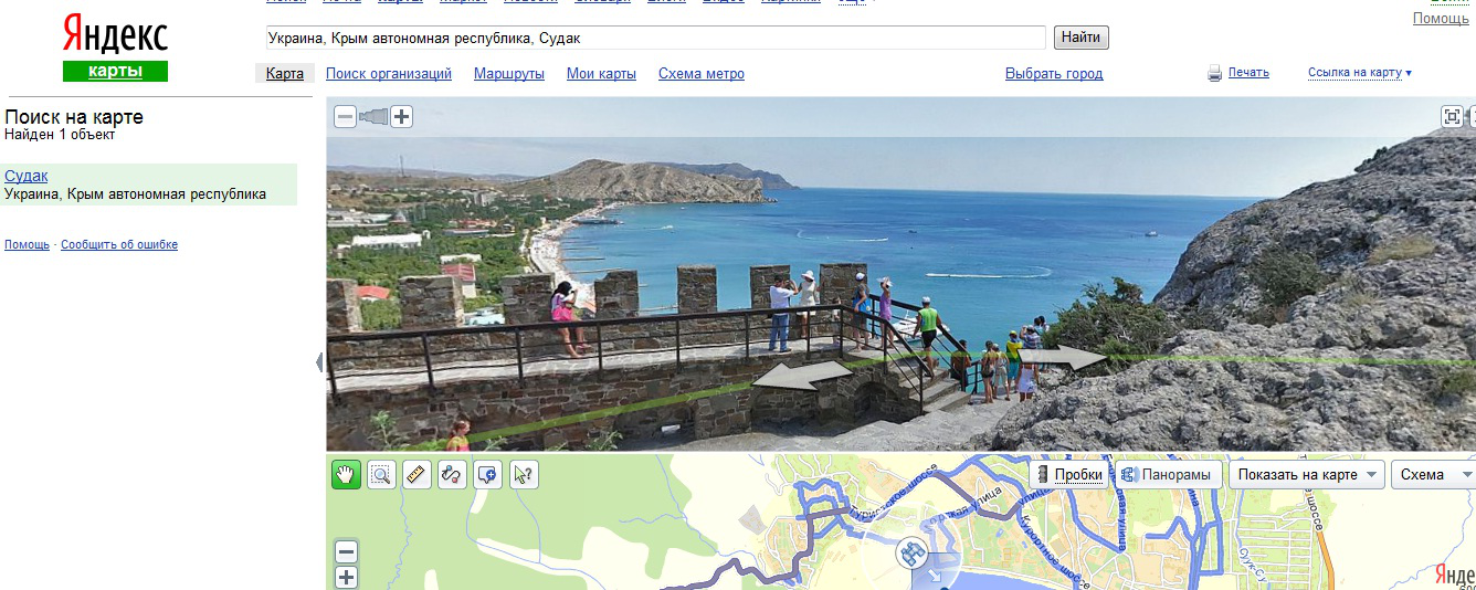 Сейчас, когда летний сезон позади... панорамы.  Яндекс приглашает отправиться в Крым. .  На Яндекс.Картах появились.