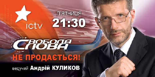 http://www.sostav.ua/multimedia/virtual/images/small/2007/1462.jpg