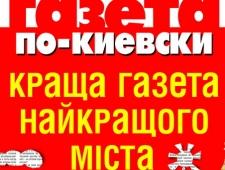 mediabusiness.com.ua