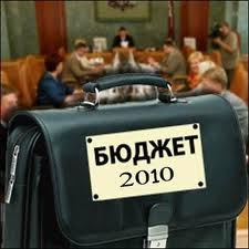 http://www.sostav.ua/multimedia/virtual/images/small/2010/4089.jpg
