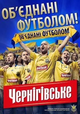 Вопрос Тимошенко нужно решить до Вильнюсского саммита, - посол ЕС - Цензор.НЕТ 2978
