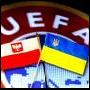 билеты на евро 2012 купить.