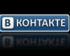 """На сайте  """"ВКонтакте """" появилось новое приложение, способное сделать..."""